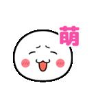 動く☆いつでも使える白いやつ(気持ち)(個別スタンプ:23)