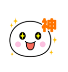 動く☆いつでも使える白いやつ(気持ち)(個別スタンプ:24)