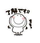 まるぴ★毎日使える敬語バージョン(個別スタンプ:01)