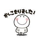 まるぴ★毎日使える敬語バージョン(個別スタンプ:02)