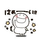 まるぴ★毎日使える敬語バージョン(個別スタンプ:03)