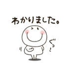 まるぴ★毎日使える敬語バージョン(個別スタンプ:04)