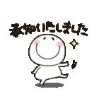 まるぴ★毎日使える敬語バージョン(個別スタンプ:05)