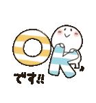 まるぴ★毎日使える敬語バージョン(個別スタンプ:07)