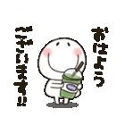 まるぴ★毎日使える敬語バージョン(個別スタンプ:09)