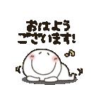 まるぴ★毎日使える敬語バージョン(個別スタンプ:10)