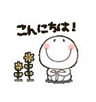 まるぴ★毎日使える敬語バージョン(個別スタンプ:11)