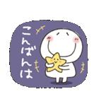 まるぴ★毎日使える敬語バージョン(個別スタンプ:13)
