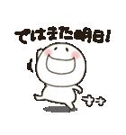 まるぴ★毎日使える敬語バージョン(個別スタンプ:16)