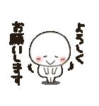 まるぴ★毎日使える敬語バージョン(個別スタンプ:17)