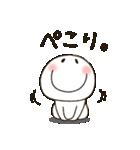まるぴ★毎日使える敬語バージョン(個別スタンプ:18)