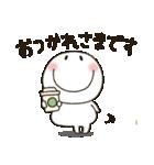 まるぴ★毎日使える敬語バージョン(個別スタンプ:19)