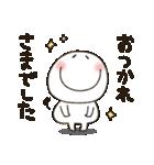 まるぴ★毎日使える敬語バージョン(個別スタンプ:20)