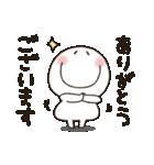 まるぴ★毎日使える敬語バージョン(個別スタンプ:21)