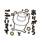まるぴ★毎日使える敬語バージョン(個別スタンプ:22)