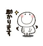 まるぴ★毎日使える敬語バージョン(個別スタンプ:24)