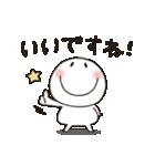 まるぴ★毎日使える敬語バージョン(個別スタンプ:29)