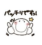 まるぴ★毎日使える敬語バージョン(個別スタンプ:30)