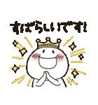 まるぴ★毎日使える敬語バージョン(個別スタンプ:31)