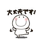 まるぴ★毎日使える敬語バージョン(個別スタンプ:32)