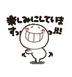 まるぴ★毎日使える敬語バージョン(個別スタンプ:35)