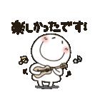 まるぴ★毎日使える敬語バージョン(個別スタンプ:36)