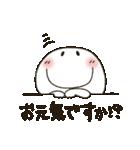 まるぴ★毎日使える敬語バージョン(個別スタンプ:38)