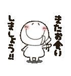 まるぴ★毎日使える敬語バージョン(個別スタンプ:39)