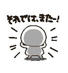 まるぴ★毎日使える敬語バージョン(個別スタンプ:40)