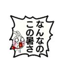 動いた!ウサギ魂18 -暑い!猛暑でふきだし-(個別スタンプ:03)