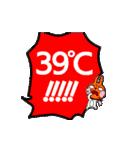 動いた!ウサギ魂18 -暑い!猛暑でふきだし-(個別スタンプ:07)