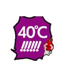 動いた!ウサギ魂18 -暑い!猛暑でふきだし-(個別スタンプ:08)