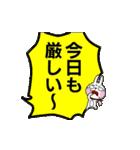 動いた!ウサギ魂18 -暑い!猛暑でふきだし-(個別スタンプ:12)