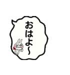動いた!ウサギ魂18 -暑い!猛暑でふきだし-(個別スタンプ:15)