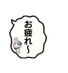 動いた!ウサギ魂18 -暑い!猛暑でふきだし-(個別スタンプ:16)