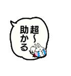 動いた!ウサギ魂18 -暑い!猛暑でふきだし-(個別スタンプ:23)