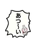 動いた!ウサギ魂18 -暑い!猛暑でふきだし-(個別スタンプ:24)