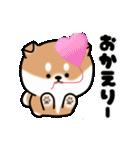 まる柴っち!(個別スタンプ:5)