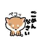 まる柴っち!(個別スタンプ:14)
