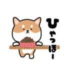 まる柴っち!(個別スタンプ:21)