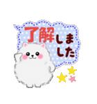 吹き出しポメラニアンぽちゃん(個別スタンプ:05)