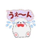 吹き出しポメラニアンぽちゃん(個別スタンプ:19)