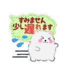 吹き出しポメラニアンぽちゃん(個別スタンプ:35)