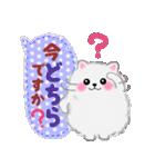 吹き出しポメラニアンぽちゃん(個別スタンプ:36)