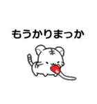 白虎大福(関西弁)(個別スタンプ:2)