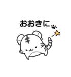 白虎大福(関西弁)(個別スタンプ:4)