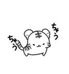 白虎大福(関西弁)(個別スタンプ:6)