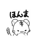 白虎大福(関西弁)(個別スタンプ:12)