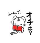 白虎大福(関西弁)(個別スタンプ:13)