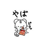 白虎大福(関西弁)(個別スタンプ:20)